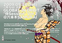 '侍 session' vol.2