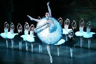 キエフ・バレエ『白鳥の湖』