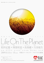 Life On The Planet