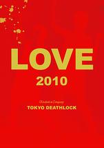 『LOVE 2010 Yokohama ver.』