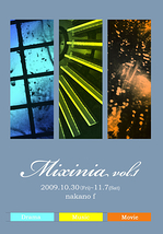 Mixinia Vol.1