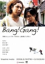 Bang!Gang!