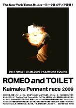ROMEO and TOILET(帰国凱旋バージョン)