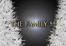 THE FAMILY・絆