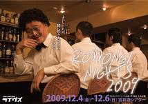 ROPPONGI NIGHTS 2009.