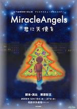 MiracleAngels