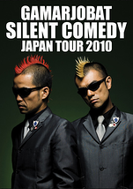 サイレントコメディー JAPAN TOUR 2010