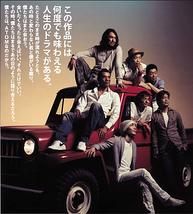 「ATOM'06」追加公演