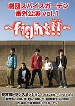 ~fight~