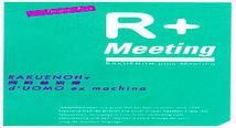 R+ Meeting