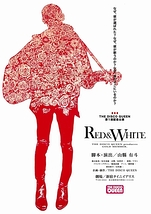 RED&WHIITE