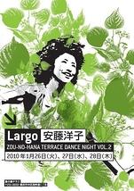 安藤洋子新作ソロ公演 Largo
