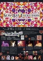 Sexy Art Evolution vol.4