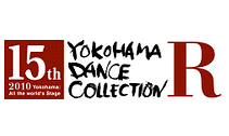横浜ダンスコレクションR 2010