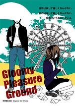 Gloomy Pleasure Ground