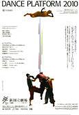 DANCE PLATFORM 2010
