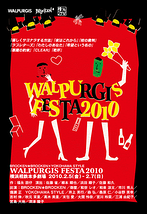 WALPURGIS FESTA 2010