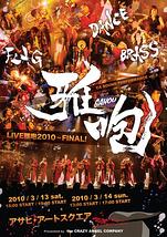 LIVE雅咆2010~FINAL!