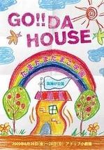 GO!! DA HOUSE