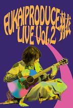 FUKAIPRODUCE羽衣LIVE Vol.2