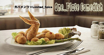「One_Plate Comedish」