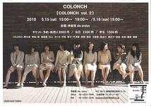 COLONCH vol.2