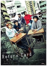 Return Card~彼らからの手紙~
