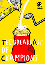 チャンピオンたちの朝食