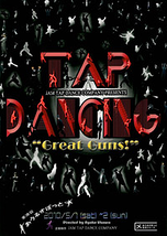 TAP DANCING Great Guns!