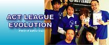 EVOLUTION 2010 開幕戦
