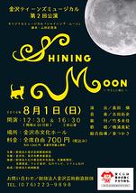 Shining Moon
