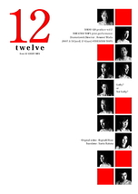12(twelve)〜「十二人の怒れる男」より〜