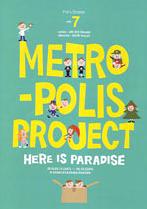 メトロポリスプロジェクト