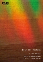 Draw The Curtain