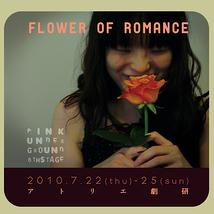 FLOWER OF ROMANCE