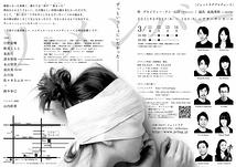 リ・メンバー 【全日程公演中止/お問い合わせは下記詳細をご確認ください】