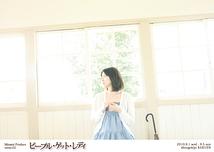 ピープル・ゲット・レディ【公演写真アップしました!】