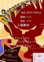 Pirouette Live 2010