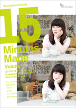 15 Minutes Made Volume9