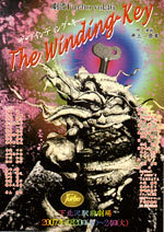 The Winding-Key (ザ・ワインディング・キー)