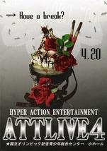 ATT LIVE4