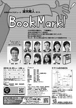 BOOK MARK !