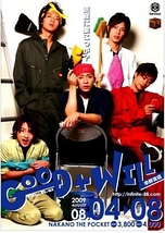 『Good+Will...中野支店』