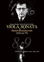 Dmitri Shostakovich『VIOLA SONATA -遺作-』8.9