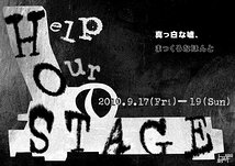 Help Our Stage