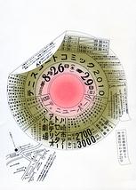 テニスコートコミック2010「見テ。ニューボール」