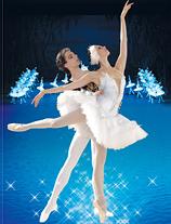 レニングラード国立バレエ『白鳥の湖』