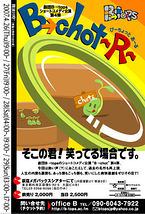 B→chot~R~