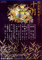 因幡堂 項羽