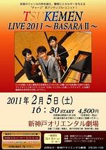 TSUKEMEN LIVE2011 ~BASARAⅡ~